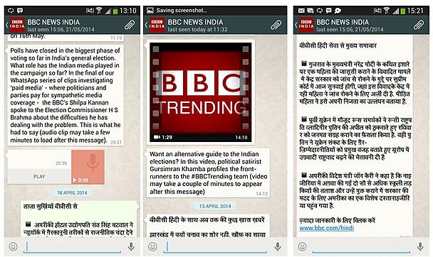 Screenshot von Whatsapp-Nachrichten.