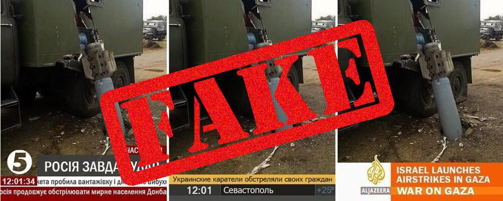 Bewusster Fake als Propaganda?